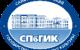 ФГБОУ ВО «Санкт-Петербургский государственный институт культуры»
